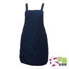 好媽媽圍裙 [22E2] - 大番薯批發...