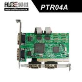 【免運費】DigiFusion 伽利略 PTR04A PCI RS232 4 port 擴充卡