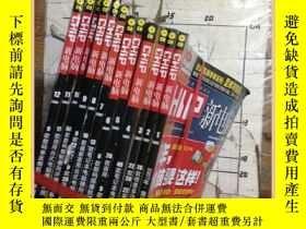 二手書博民逛書店CHIP罕見新電腦 2007 1-12 共12本合售Y16354