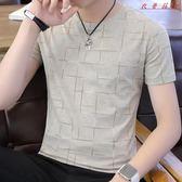 男士短袖T恤圓領修身冰絲男裝