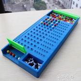 便攜式珠璣妙算波子棋邏輯推理破解密碼兒童成人桌面游戲益智玩具igo  蓓娜衣都