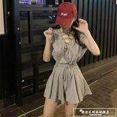 時尚復古港味套裝女夏學生網紅同款怪味少女韓版洋氣短裙兩件套秋『韓女王』
