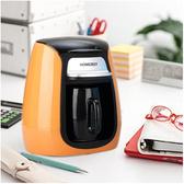 咖啡機 HOMEZEST CM-313迷你單杯咖啡機家用全自動滴漏小型煮咖啡壺泡茶 LX220V 晶彩
