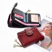 皮夾 新款女士錢包女短款PU皮學生韓版多功能駕駛證皮夾迷你零錢包 6色
