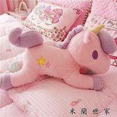 粉色小馬毛絨紙巾套小馬抱枕午睡枕