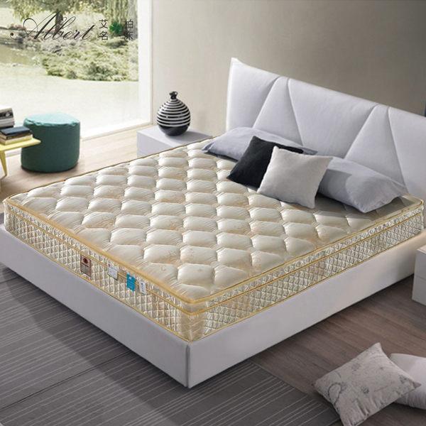 【Albert】艾柏 正三線天絲抗菌纖維科技級6尺雙人環保加厚獨立筒床墊(6X6.2尺)