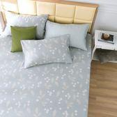 床包枕套 單人床包組 天絲 萊塞爾 山荷葉[鴻宇]台灣製2130