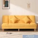 沙發床 小戶型沙發出租房可折疊沙發床兩用臥室簡易沙發客廳懶人布藝沙發【快速出貨】