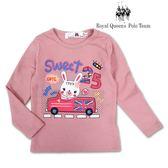 兔子圖案粉色長袖棉T  [15148] RQ POLO 小女童 秋冬童裝