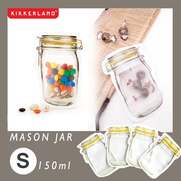 [現貨-原廠正品] 美國Kikkerland Zipper Bags 梅森瓶造型立體密封袋夾鏈袋/食物儲存袋-S