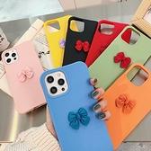 蘋果 iPhone XR XS MAX iX i8+ i7+ SE 2020 立體蝴蝶結 手機殼 全包邊 可掛繩 保護殼