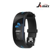 [JSmax] SB-C20 智慧多功能健康管理運動手環黑底藍條紋