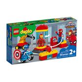 10921【LEGO 樂高積木】得寶 Duplo 系列 - 超級英雄實驗室 (30pcs)