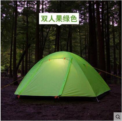 探險者戶外帳篷雙人雙層手搭帳篷防暴雨專業露營登山鋁桿帳篷