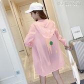 防曬衣女夏中長款新款韓版騎車百搭薄外套上衣寬鬆大碼防曬服 韓小姐的衣櫥