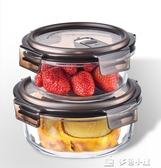 微波爐飯盒安買上班族飯盒微波爐加熱專用玻璃碗冰箱保鮮圓形水果沙拉便當盒 快速出貨