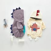 小恐龍怪獸連帽長袖包屁衣 包屁衣 連身衣 嬰兒 新生兒 寶寶 男童 兒童 橘魔法 現貨 童裝