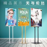 KT板展架雙面海報架廣告架立牌海報支架海報pop展示架水牌RM