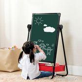 兒童畫板可升降支架式小黑板家用雙面磁性彩色涂鴉板寶寶寫字白板 名創家居館igo