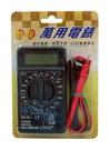 (現貨)數位萬用電錶 電壓表DT-830...