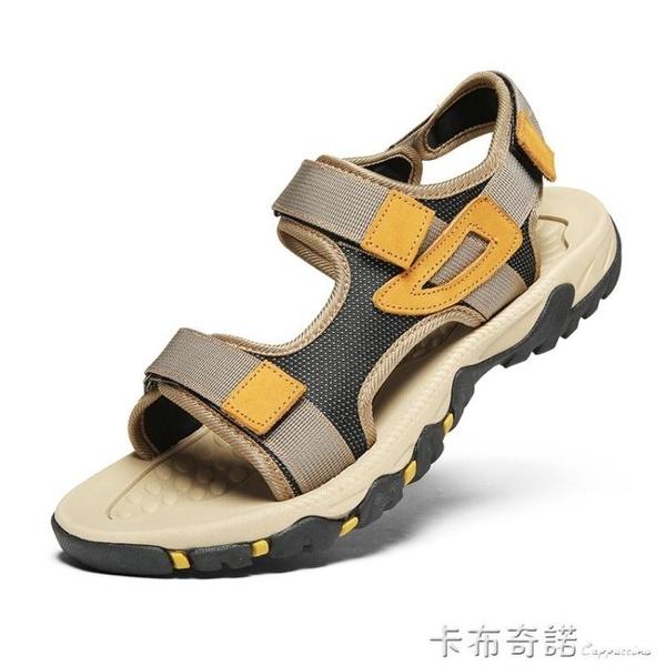 男士涼鞋男夏季新款潮流超軟休閒沙灘鞋男透氣外穿涼拖鞋男潮 卡布奇诺