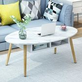 北歐茶幾客廳簡約現代小戶型經濟型小桌子