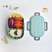 可愛少女心飯盒便當上班族分格健身保溫可微波爐加熱餐盒 伊莎gz
