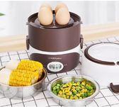 便當盒 304不鏽鋼三層電熱飯盒可插電加熱自動保溫熱飯蒸煮帶飯鍋飯煲【快速出貨中秋節八折】