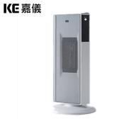 KE嘉儀 定時遙控陶瓷電暖器 純淨白 KEP-565W