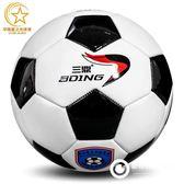 正品足球5號4號成人兒童小學生男女足球正品訓練比賽用球耐磨