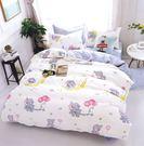 《小象寶貝》單人薄床包二件組 100%M...