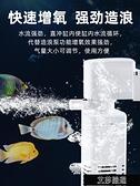 魚缸氧氣泵 超靜音魚缸氧氣泵凈水循環過濾泵內置免換水小型養魚充打氧增氧器