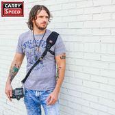 又敗家@Carry Speed相機斜肩揹帶PRO MARK IV減壓相機背帶2018速必達防滑彈性MK輕單微單眼減壓背帶