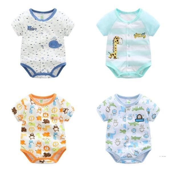 嬰兒短袖包屁衣 短袖哈衣 寶寶連身衣 童裝 LW10601 好娃娃