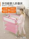 尿布台護理台多功能洗澡可摺疊新生兒換衣按摩操作撫觸台HM 3C優購