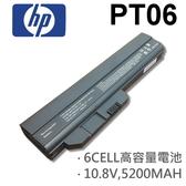 HP 6芯 PT06 日系電芯 電池 Mini 311c-1050SD Mini 311c-1070EF Mini 311c-1070SF Mini 311c-1100 Mini 311c-1101SA