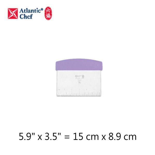 【Atlantic Chef 六協】Bench Scraper  麵粉鏟