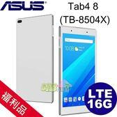 福利品 實展機 Lenovo Tab4 8吋 ◤0利率◢ 四核心平板 TB-8504X (LTE/16G)