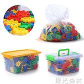 拼圖積木 兒童益智玩具3-6周歲4-5-7-8歲拼圖男孩女孩拼插塑料數字方塊積木 綠光森林