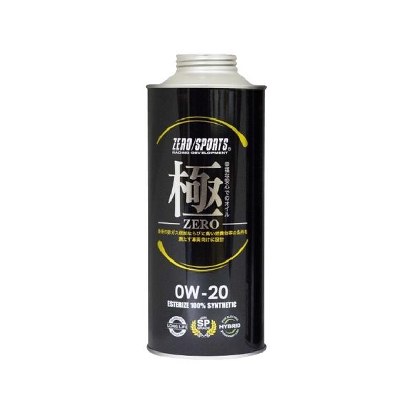 日本 ZERO/SPORTS TS SP 幸福系列 0W20 SN 液鈦酯類合成機油