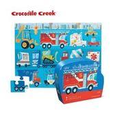 《美國Crocodile Creek》大型地板拼圖系列-工程世界(36片)