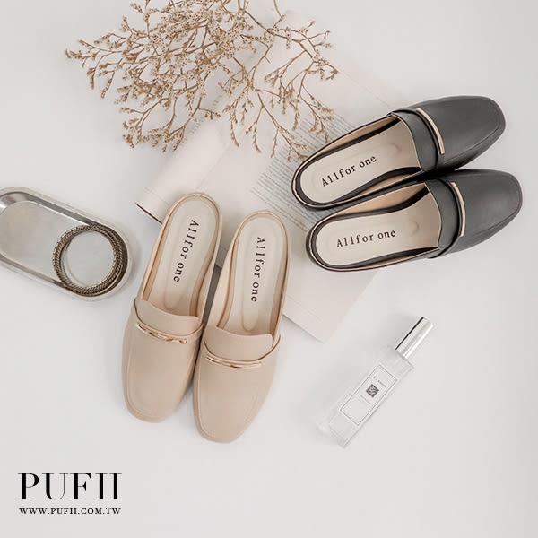 PUFII-拖鞋 質感一字金屬平底懶人鞋拖鞋穆勒鞋 3色- 0810 現+預 夏【CP13208】