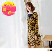 《DA5953-》假兩件腰部鬆緊印花洋裝 OB嚴選