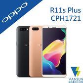 【贈自拍棒+觸控筆+立架】OPPO R11s Plus 6.43 吋 6G/64G 雙卡 智慧型手機【葳訊數位生活館】