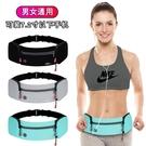 跑步手機腰包男女戶外馬拉松健身裝備多功能水壺包運動防水腰帶包「時尚彩紅屋」