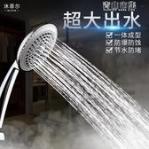 手持浴室花灑熱水器洗澡淋雨噴頭大出水節水蓮蓬頭花曬頭淋浴噴頭 青山小鋪