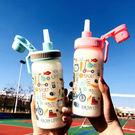 韓國可愛便攜大容量吸管玻璃水杯帶刻度耐熱密封牛奶喝水茶杯    麻吉鋪