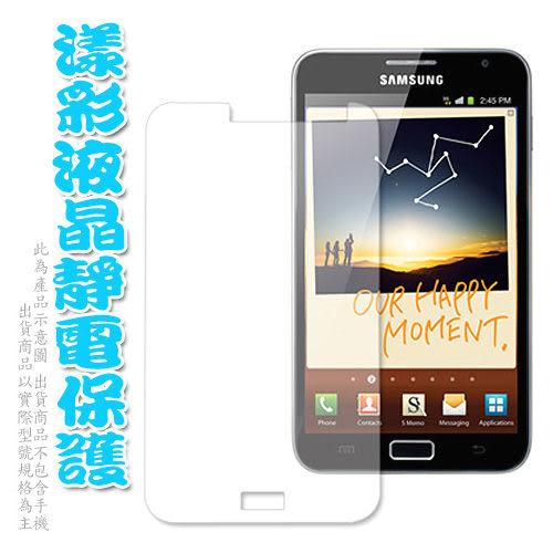 【采昇通訊】Samsung GALAXY Note 優質螢幕保護貼 N7000 耐磨.抗刮.增艷.靜電.三層式