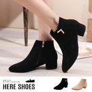 [Here Shoes]靴子-跟高5cm...