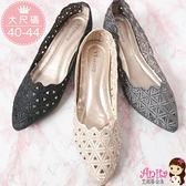 艾妮塔公主。中大尺碼女鞋。復刻時尚刺繡尖頭包鞋 低跟鞋 共3色。(D648) 40 41 42 43 44碼